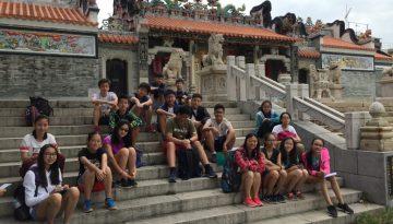 1 Pak Tai Temple