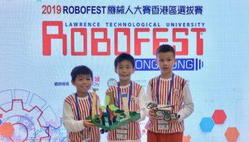 Robofest 4