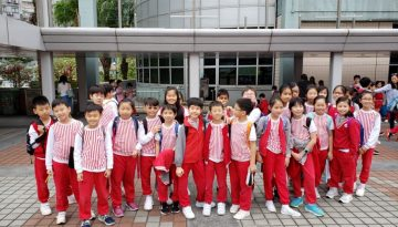 P4 Social Studies Outing to the Hong Kong Museum of History