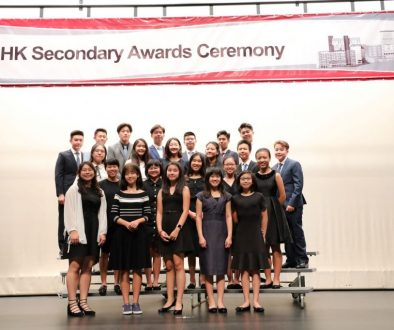 AY1920 Secondary Ceremony Photo 3_Scholars and Achievement Awardees (web)