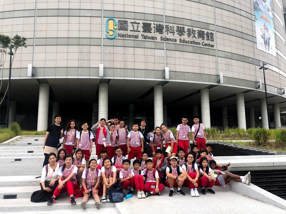 参观国立台湾科学教育馆