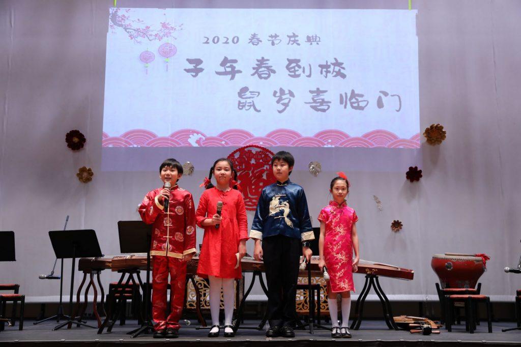 AY1920 PYP CNY 2