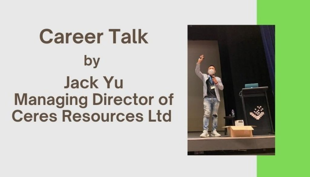 Jack Yu impressions